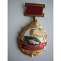 Почётный транспортник (МИНТРАНС БССР) 1970-80 гг.