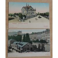 "Открытки города ""Karlsbad"" 20-е годы. 2шт."