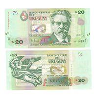 Банкнота Уругвай 20 песо 2015 AU-UNC ПРЕСС