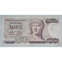 Греция 1000 драхм 1987 год