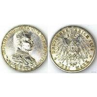 3 марки 1913 г. 25 лет правления Вильгельма II. Королевство Пруссия. СЕРЕБРО