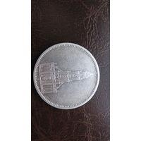 Германия 5 марок 1935 А ( кирха )