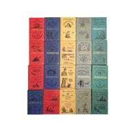 Библиотека приключений (БП-2, 1965-1970)