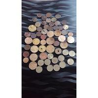 Монеты СССР 56 шт