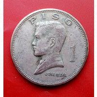 94-10 Филиппины, 1 писо 1972 г.