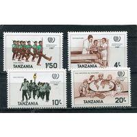 Танзания. Международный год молодежи