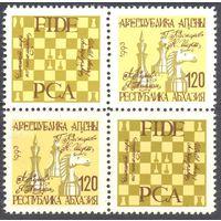 Абхазия шахматы