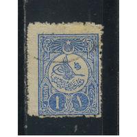 Турция Осман.Имп. 1909 Абдул Хамид II Герб Тугра #162Db