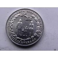 Индонезия 5 рупий 1974г и 5 рупий 1979г  распродажа