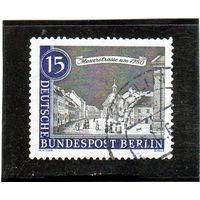 Западный Берлин.Ми-220. Wallstreet (приблизительно 1780) Серия: Старый Берлин. 1963.