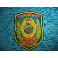 Нарукавный знак ОКПП г. Минск (1-й вариант)