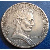 США 1/2 доллара 1918. 100 лет штату Иллиноис. Оригинал. Редкость.