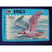 Календарик, 1983. Охраняемая фауна СССР, Розовая чайка.