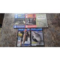 Журналы - Ловля судака и окуня, Ловля щуки, Повадки рыб, журналы Рыболов - 2 номера - всего 5 журналов