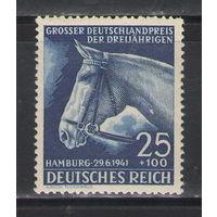 3 рейх Лошадь Скачки на приз Голубая Лента в Гамбурге 1941 год чистая одиночка