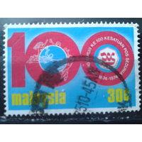 Малайзия 1974 100 лет ВПС