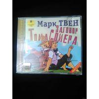 Аудиокнига Твен М. Заговор Тома Сойера. Mp3 (Лицензия)
