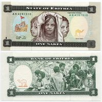 Эритрея. 1 накфа (образца 1997 года, P1, UNC)