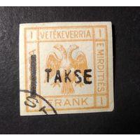 Албания \1657\Республика Мирдита 1921 Герб.