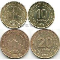 Туркменистан 10 и 20 tenne 2009