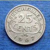 Сейшельские острова (Сейшелы) 25 центов 1967 тираж 20000