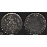 Испания _km807 5 песет 1975(78) год Хуан Карлос I VF (a30)(f06) 048