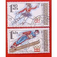 Чехословакия. Спорт. ( 2 марки ) 1976 года.