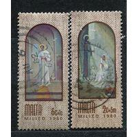 Живопись. Рождество. Мальта. 1980. серия 2 марки