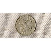 Чили 50 сентаво 1975 /// (ON)