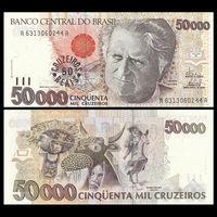 Бразилия 50 крузеиро реал на 50000 крузеиро образца 1993 года UNC p237