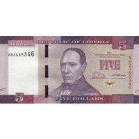 Либерия 5 долларов 2017