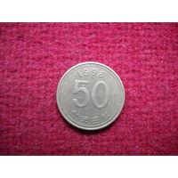 Южная Корея 50 вон 1996 г.