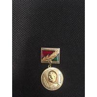 Лауреат премии ЛКСМБ латунь