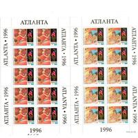 КАЗАХСТАН 1996г. ОЛИМПИАДА. АТЛАНТА. 2 ЛИСТ. MNH.
