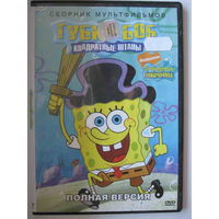 Губка Боб Квадратные штаны DVD