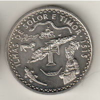 Португалия 200 эскудо 1995 480 лет островам Солор и Тимор