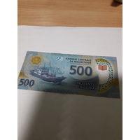 Мавритания 500 угий  2017 (по курсу НБРБ)