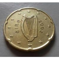 20 евроцентов, Ирландия 2002 г.