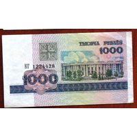 Беларусь, 1000 рублей (образца 1998 года) КГ