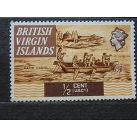 Британские Виргинские острова 1970 г. Карибское каноэ.