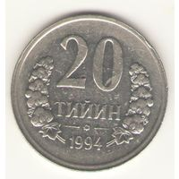 Узбекистан: 20 тийин 1994 г.
