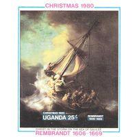 Уганда 1980 живопись  Библейские мотивы | Корабли | Парусные корабли | Религия | Рождество **