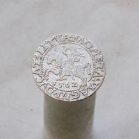Полугрош 1562 Сигизмунд II Август 1545-1572 КРАСИВАЯ МОНЕТА