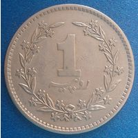 Пакистан 1 рупия 1980 г. Продажа коллекции. #10215