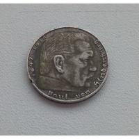 2 марки 1932г. С РУБЛЯ!!!