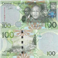 Лесото 100 малоти 2013 года. Состояние UNC! Редкая!