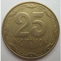 Украина 25 копеек 2006 г.