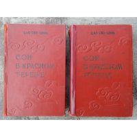 Очень редкие книги Бесплатная ОТПРАВКА!