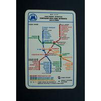 Календарь Ленинградский метрополитен 1986 год