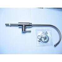 Кран Гейзер тип 6 для подключения чистой воды от фильтров